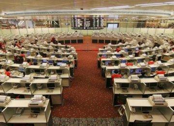 Asia Markets Up on Bargain-Buying