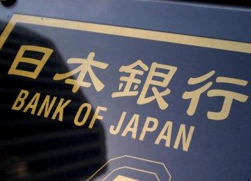 BOJ Under Pressure