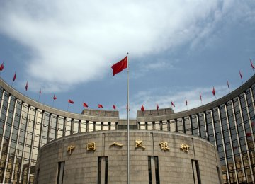 China to Widen Deposit Base for Banks