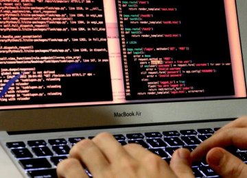 SUT to Host Coding Event