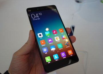 Xiaomi Sets Guinness World Record for Sales