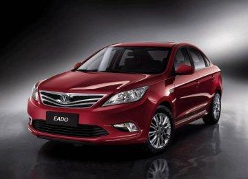 Eado Sales Start in Iran