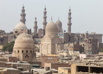 Egypt GDP  to Rise
