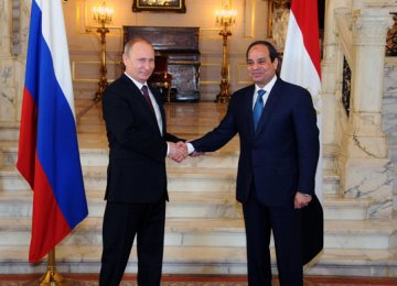 Egypt to Set Up FTZ With EEU
