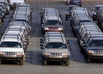 Fiat Chrysler Recalling 570,000 SUVs Over Fire Risks