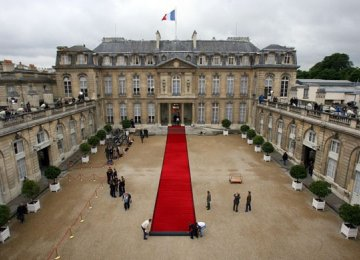 French Bonds at Record Low