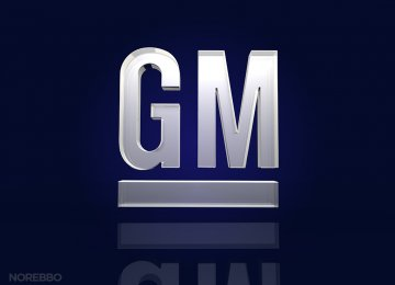 GM Cuts Vehicle Prices in China