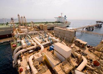 Iraqi Economy to Shrink 2.7% in 2014
