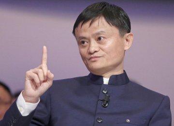 Jack Ma Loses $1.4b as Stocks Drop