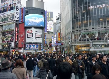 Japan Expects 1.5% Growth in Fiscal 2015