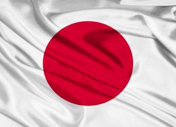Japan Seeking Iranian Automotive Partners