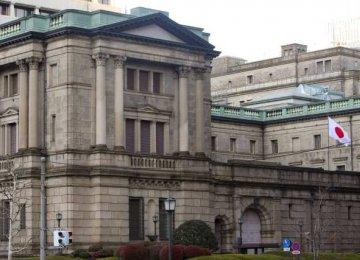 Japan's Economy Struggling to Meet Target