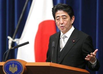 Japan Readies $800b Budget, Will Trim Debts