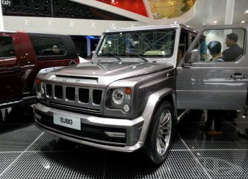Jeep Wrangler Clone Announced