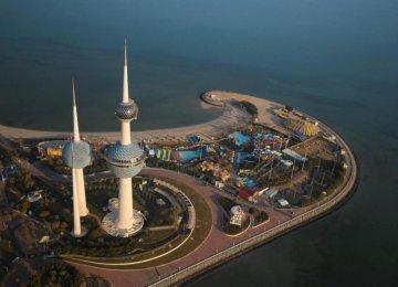 Kuwait Faces $24b Deficit