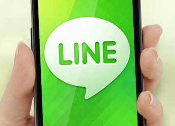 Line Trialing Music App