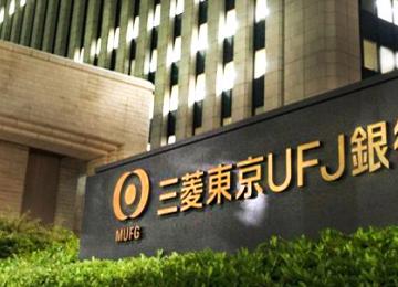 Ratings of 5 Japan Banks Cut