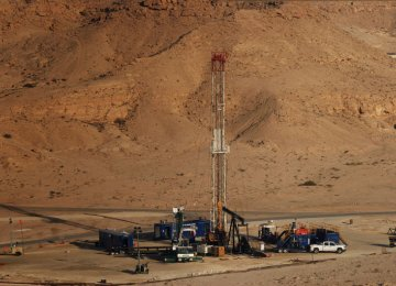 Moody's: Low Oil Price Won't Spur Global Growth