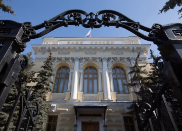 Russia Buying Rubles to Stem Slide