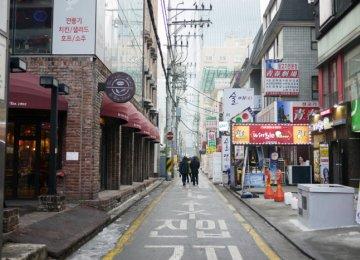 S. Korea Economy Loses Steam