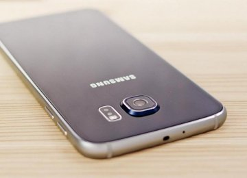 Samsung Closing on Apple's Lead