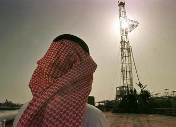 Saudi Arabia Braces for $39b Deficit