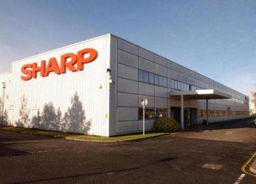 Japan to Fund Sharp Electronics