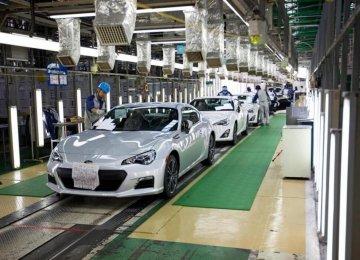 Subaru Begins Presales