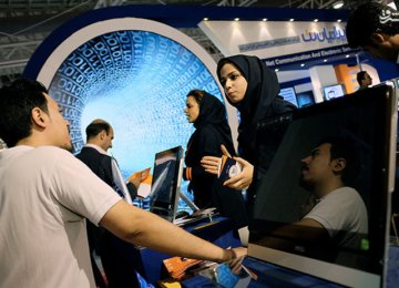 Iran Telecom Fair Rounds Off