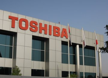 Toshiba Not Ending PC Production
