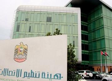UAE Jumps 14 Ranks in ICT Development Index