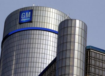 $1b for GM Tech Center Upgrade