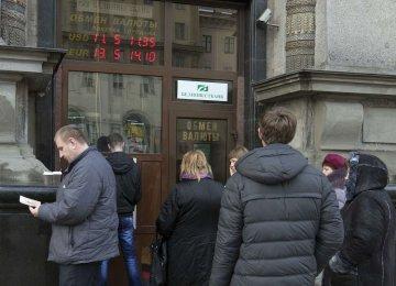 Currency Panic