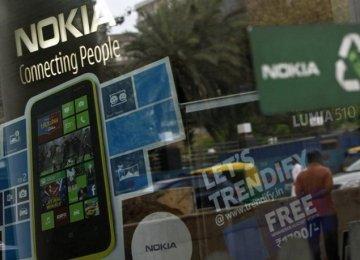 Nokia Shuts India Plant
