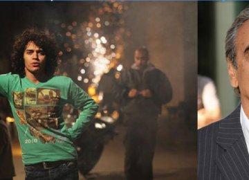 Iranian Cast & Crew  in British Movie