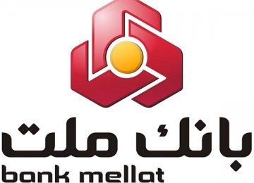 Bank Mellat, NIOC Cement Ties