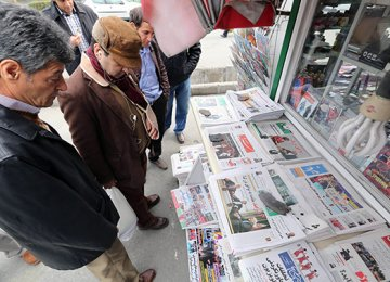 Cigarette Sales Ban at Newsstands Revoked