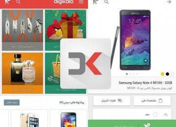 DigiKala  Mobile  Application Launched