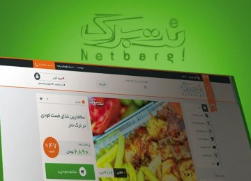 Iran's 'Groupon'  Continues to Lead