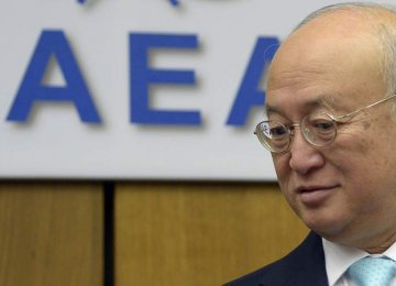 IAEA Chief to Meet US Senators on Iran Monitoring