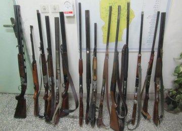 ِDoE:Hunting Weapons Need Separate Permit
