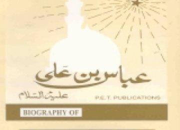 Abbas ibn Ali's Biography in English