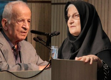 Prominent Librarian Noushafarin Ansari Honored
