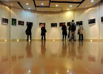 70-Year History  of Iran Art Galleries