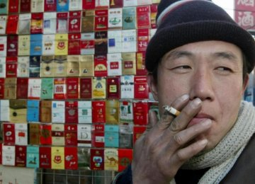 Public Smoking Banned in Beijing