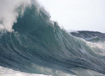 Ashuba Storm Hits Southern Coast