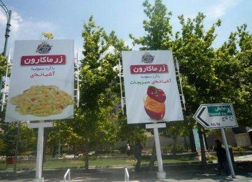 Misplaced Billboards Traffic Hazard