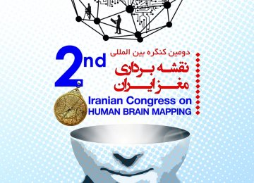 Congress on Brain Mapping