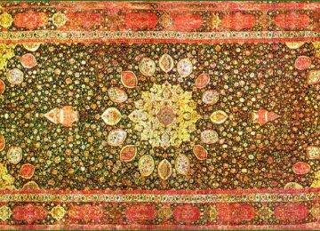 Encyclopedia of Persian Carpets
