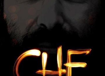 Awards Galore for 'Track 143' & 'Che